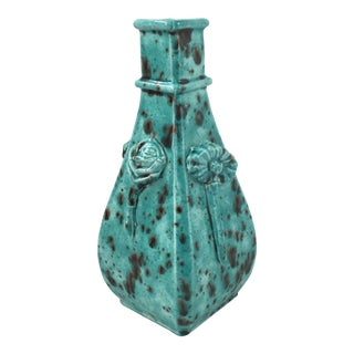 1990s Vintage Small Ceramic Turquoise Vase For Sale