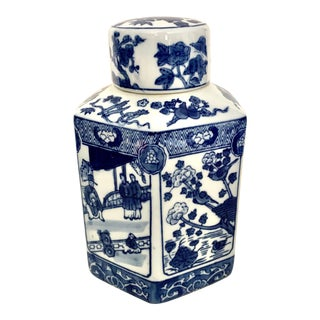 Vintage Octagon Blue and White Chinoiserie Ginger Jar For Sale