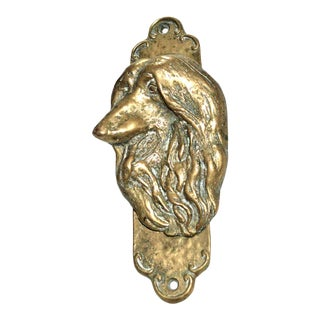 Long-Nosed Dog Door Knocker