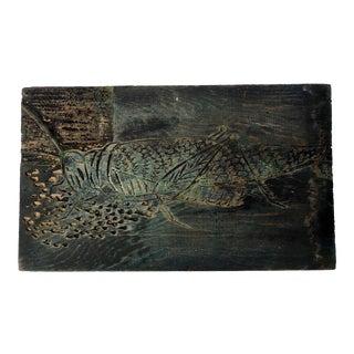 """Santa Graziani """"Grasshopper"""" Surrealist Woodcut For Sale"""