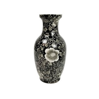 1990s Black and White Vintage Asian Chinese Porcelain Decorator Vase For Sale