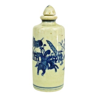 Early 1900s Ironstone Apotheacry Bottle
