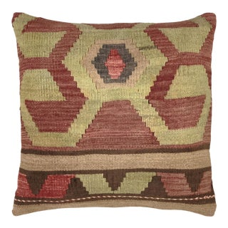 """Muted Vintage Kilim Pillow 