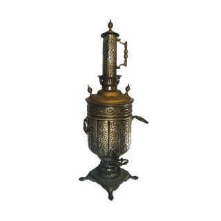 Antique Moroccan Samovar From 19th Century For Sale