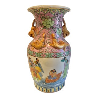 Mid Century Chinese Hand Painted Vase For Sale