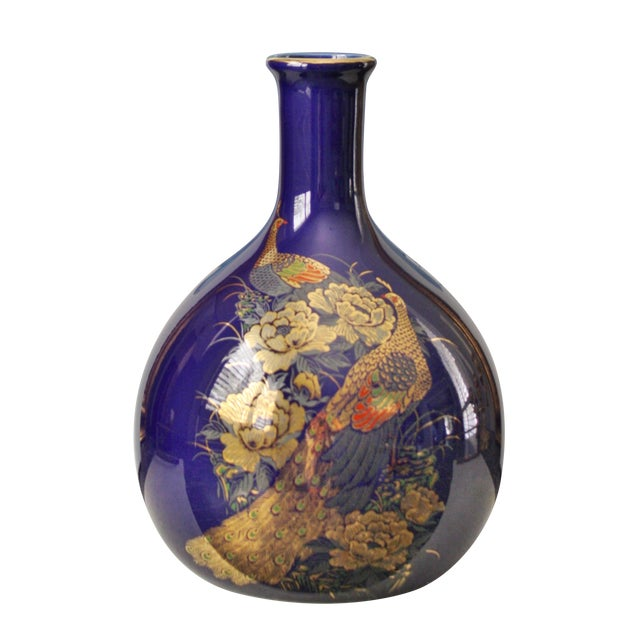 Vintage Cobalt Japanese Peacock Vase For Sale