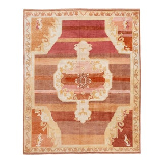 21st Century Contemporary Kars Wool Rug For Sale