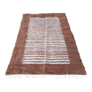 1970s Vintage Striped Mohair Siirt Rug - 4′5″ × 6′5″ For Sale