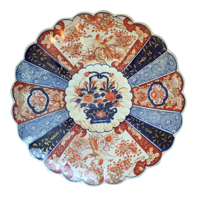 Antique Monumental Japanese Imari Charger - Image 1 of 6