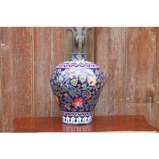 Gorgeous Jaipur Blue Floral Vase Preview