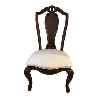 Classical American Drew Cherry Grvoe Formal Dining Chair
