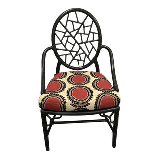 Vintage Black McGuire Cracked Glass Chair For Sale