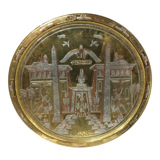 Art Deco Egyptian Revival Vintage Charger Plate For Sale