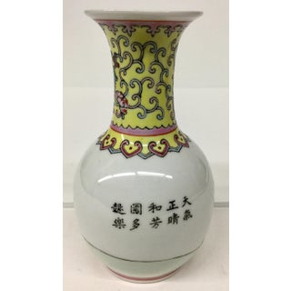 Vintage Hand Painted Chinese Porcelain Bud Vase Preview