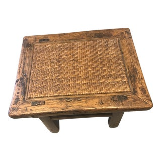 1960s Antiqued Chinese Wooden Stand For Sale