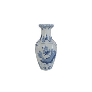 Vintage Blue and White Chinoiserie Porcelain Large Tall Vase Pot