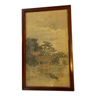 1950s Vintage Japanese Framed Print For Sale