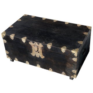 1960s Asian Wood Trunk With Brass Hardware For Sale