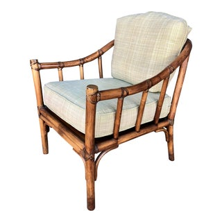 Vintage McGuire Rattan Lounge Chair For Sale