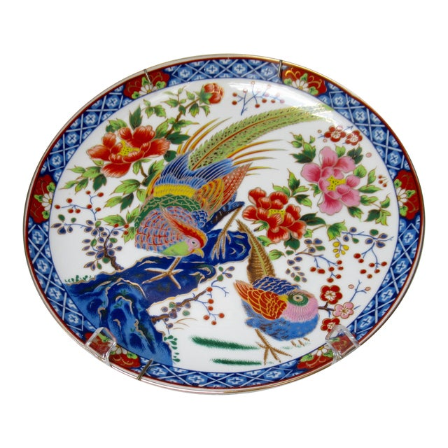 Vintage Hand-Painted Porcelain Japanese Imari Decorative Wall Plate For Sale