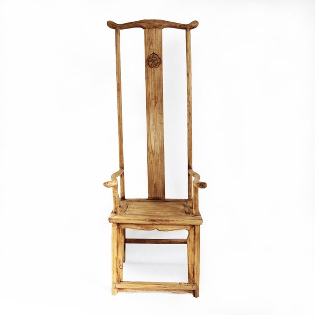 Tall Back Ming Chair - Image 2 of 2