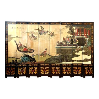 Chinese 8 Panel Carved Coromandel Screen Room Divider For Sale
