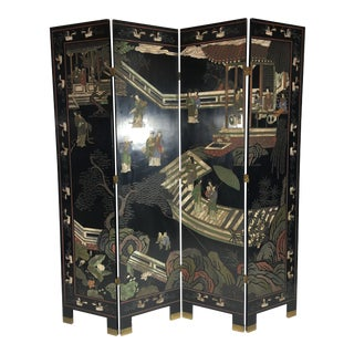 1950s Chinese Engraved Wooden Screen