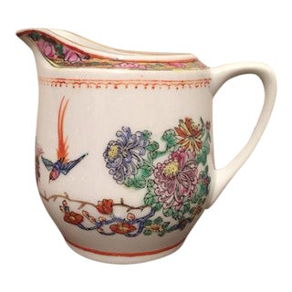 Asian Bird Design Porcelain Creamer
