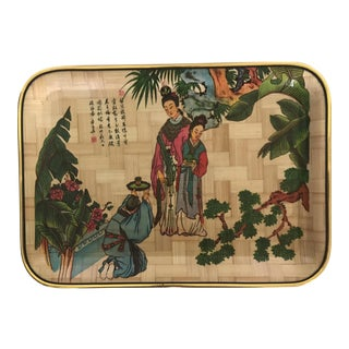 Contemporary Chinoiserie Style Pressed Bamboo Serving Tray For Sale