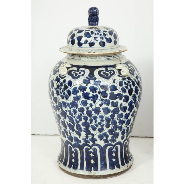 Asian 1960s Chinese Export Jars With Lids - a Pair For Sale - Image 3 of 11