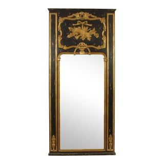 1940s Louis XV Style Continental Trumeau Mirror For Sale