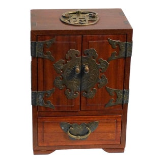 Vintage Asian Jewelry Box For Sale