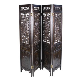 Vintage Chinese Hardwood Carved Four Panel Screen For Sale