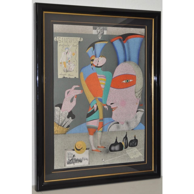 "Mihail Chemiakin ""Cirque Russe"" Lithograph - Image 2 of 10"