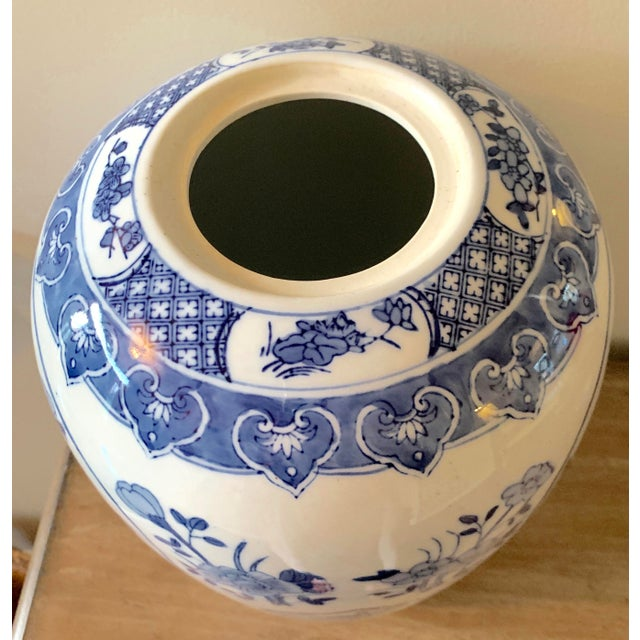 Mid 20th Century Mid 20th Century Blue and White Ginger Jar For Sale - Image 5 of 9