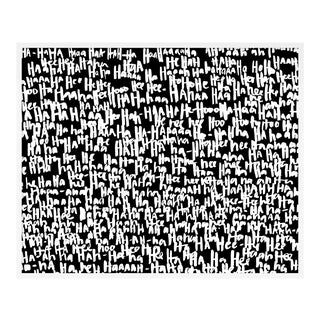 Haha Blotch by Kate Roebuck in White Framed Paper, Small Art Print For Sale