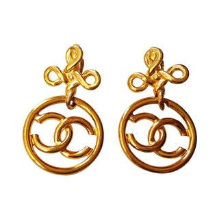 Chanel Rare CC Dangle Gold Clip-On Earrings