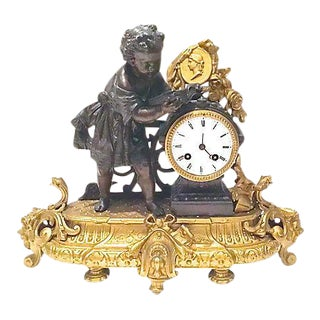 Antique French Bronze Mantel Clock For Sale