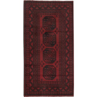 Late 20th Century Afghan Rug - 3′4″ × 6′6″ For Sale