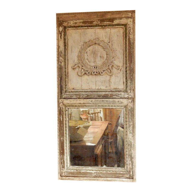 Rustic French Provincial Trumeau For Sale