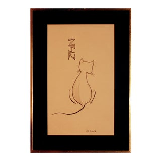 Mid Century Modern Cat Drawing by ME Knoth For Sale