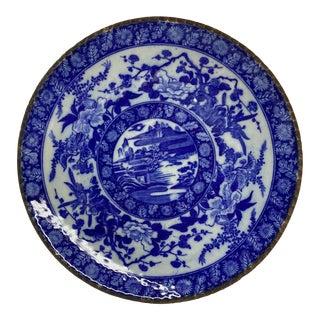 Vintage Japanese Blue & White Porcelain Large Plate For Sale
