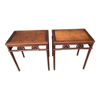 Vintage Open Fretwork End Tables - a Pair For Sale