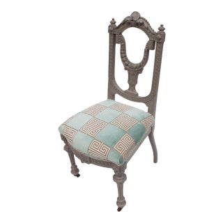 Petite Gray Painted Victorian Desk / Side Chair