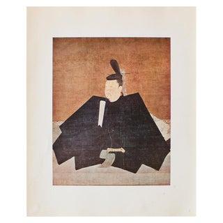 "Fujiwara Takanobu, ""Portrait of the Minister Taira-No-Shigemori"" Original 1940s Swiss Lithograph For Sale"