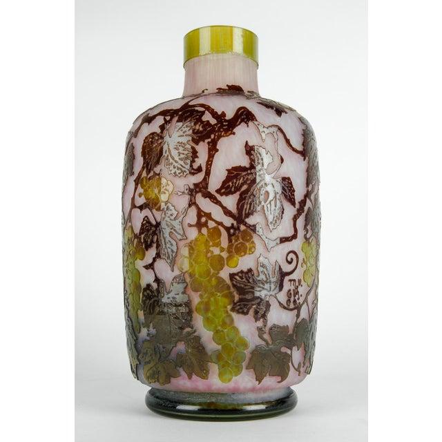 Vintage Art Glass Decorative Vase For Sale - Image 9 of 10
