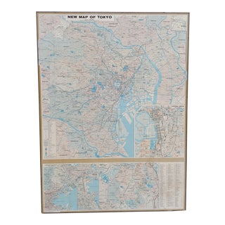 1970s New Map of Tokyo Nihon Kenkyusha For Sale
