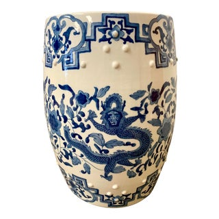 Chinese Chinoiserie Blue and White Dragon Garden Stool Seat For Sale