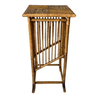 1930s French Bamboo Plant Stand Table