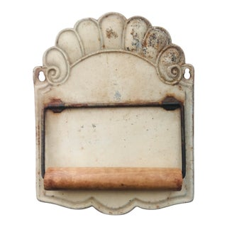Vintage English Rustic Decorative Toilet Paper Holder For Sale